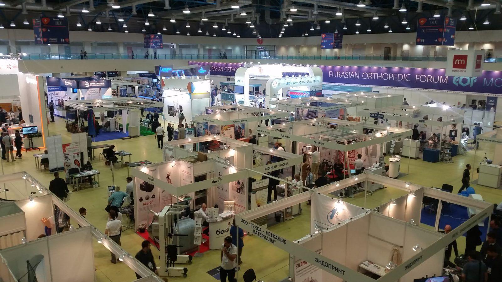 Первый Евразийский ортопедический форум