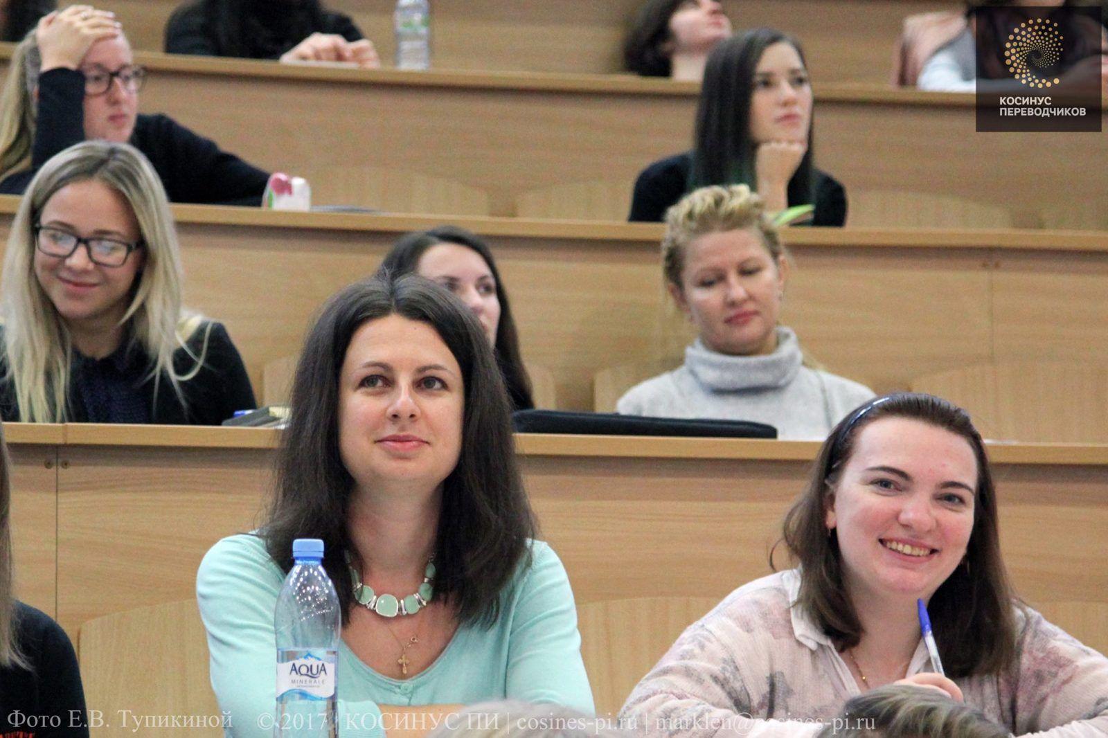 Косинус Пи: конференция/конкурс переводчиков