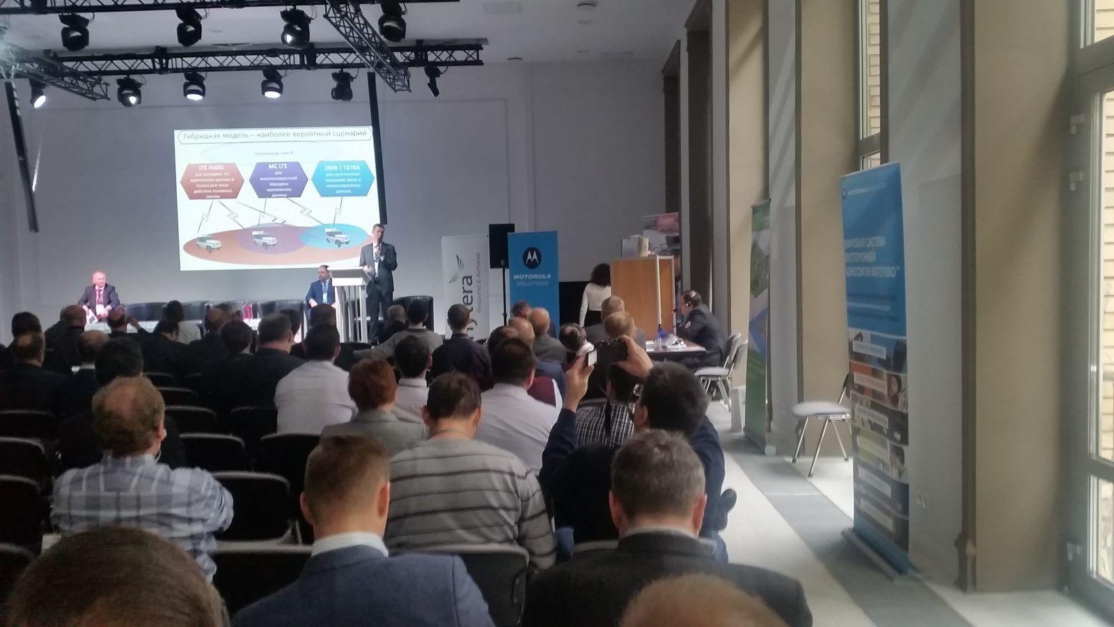 XI Международный форум-выставка «Профессиональная мобильная радиосвязь, спутниковая связь и навигация»