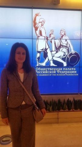 Заседание Ассамблеи народов Евразии в Общественной палате Российской Федерации