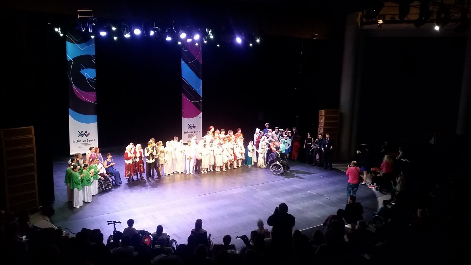 Международный благотворительный фестиваль «Inclusive Dance»