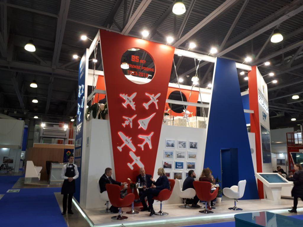 V Национальная выставка инфраструктуры гражданской авиации