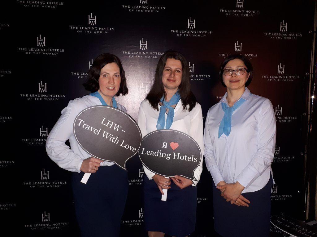 Приветственный прием ассоциации LHW (Leading Hotels of the World)